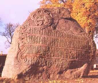 Runenstein Jelling Rückseite