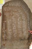 Runenstein Sölvesborg